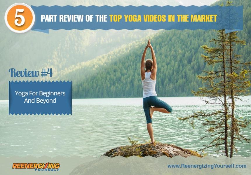 best yoga videos 2017